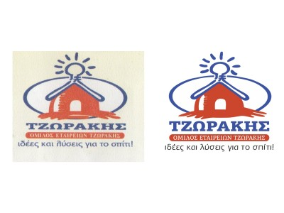grafistas logotypo logotypa λογοτυπο