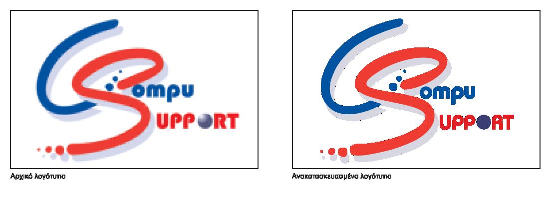 λογότυπο εταιρική ταυτοτητα